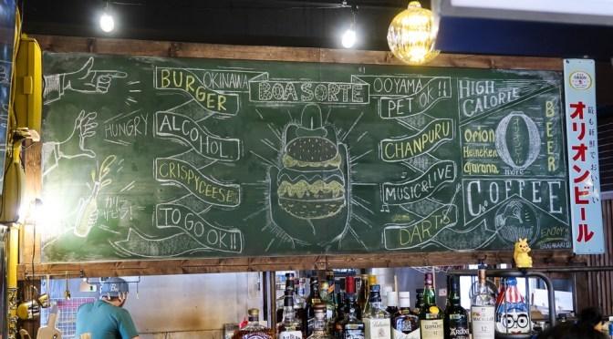 ボアソルチ 黒板